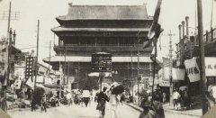 北京相册The most interesting views of Peking 1900-1920影集